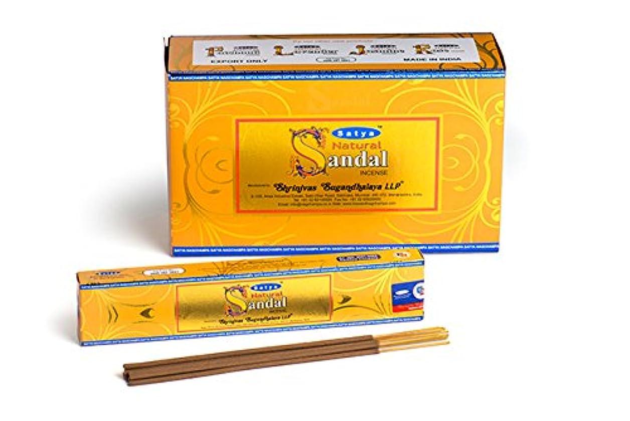 衝突代理店リーダーシップSatyaナチュラルChandan Incense Sticks 15グラムパック、12カウントin aボックス