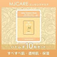 MJCARE (エムジェイケア) ハトムギ エッセンスマスク 10セット