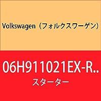フォルクスワーゲン(Volkswagen)スターター HELLA製