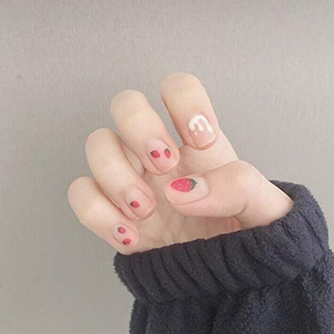 粘着性篭なくなるXUANHU NAIL PATCH ネイルチップ つけ爪 付け爪 つけ方簡単 ネイル デコネイルコレクション シール ハロウィン 母の日 パーティ 人気 毎日変身 24枚セット