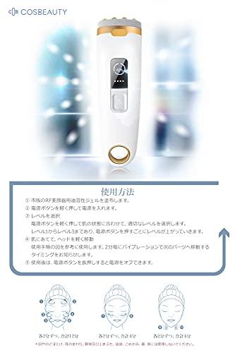 美顔器コスビューティーRF美顔器ラディアンスCOSBEAUTYRFRadianceCB-042ラジオ波1年保証肌引き締め日本製