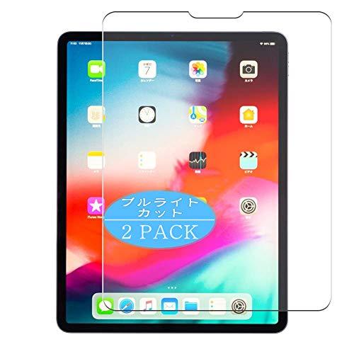 """VacFun 2 Piezas Filtro Luz Azul Protector de Pantalla, compatible con Apple iPad Pro 12.9"""" 2018, Screen Protector Película Protectora(Not Cristal Templado) NEW Version"""