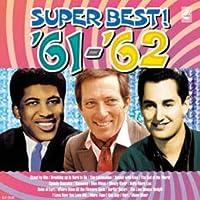 青春の洋楽スーパーベスト'61-'62