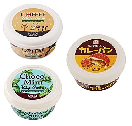 食べ比べトーストクリーム3種 KALDI カルディ ぬって焼いたらカレーパン110g コーヒーホイップクリーム11...