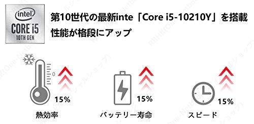 41Uu8FKB2WL-GeekbuyingでCore i3-10110Y搭載の「OneMix 3S Plus」が販売開始[PR]