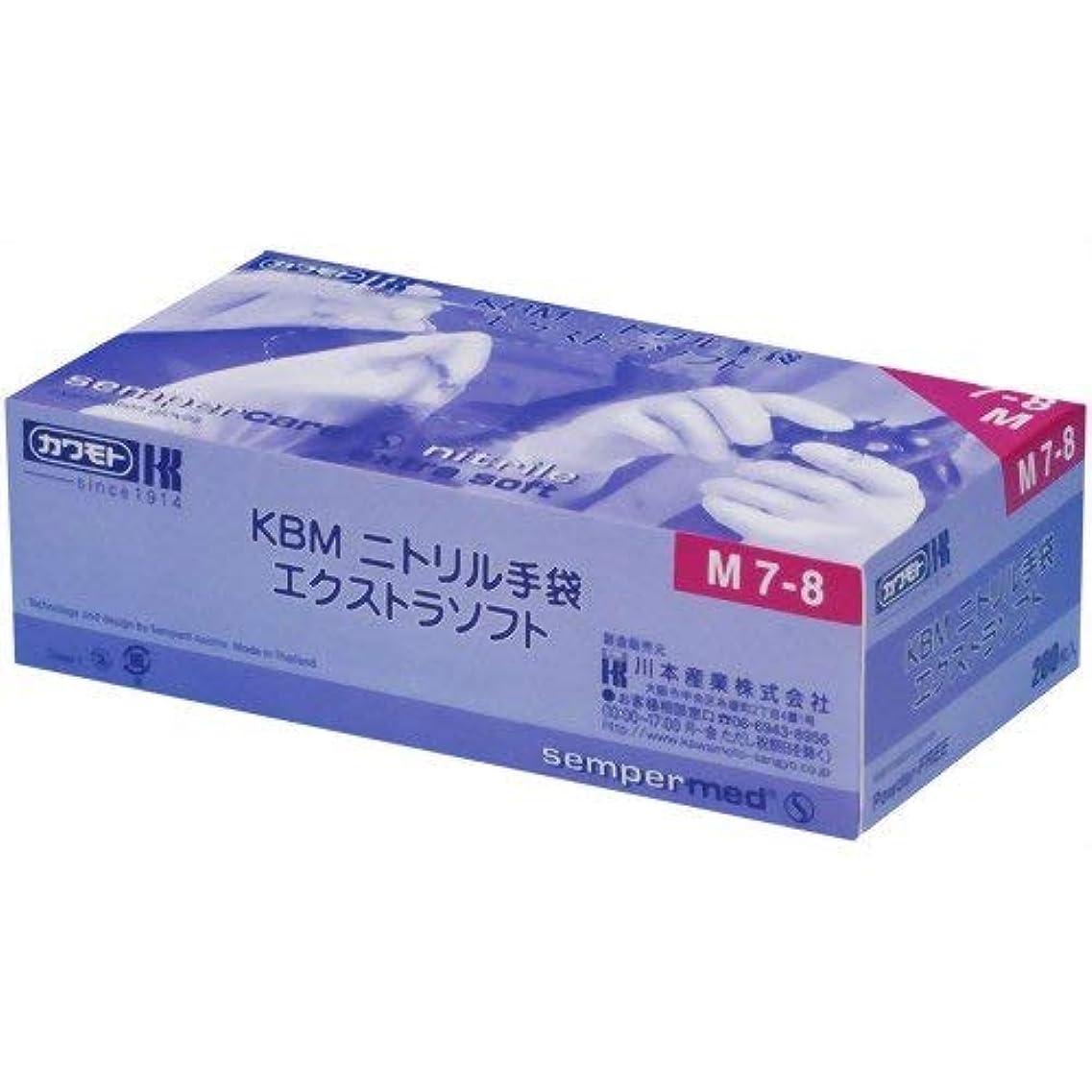 研磨できない船上川本産業 KBMニトリル手袋 エクストラソフト L 200枚入 × 24個セット