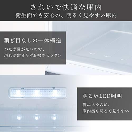 ハイセンス冷凍冷蔵庫(幅55cm)227L2ドア右開きHR-B2302自動霜取機能付きふたり暮らしシルバー