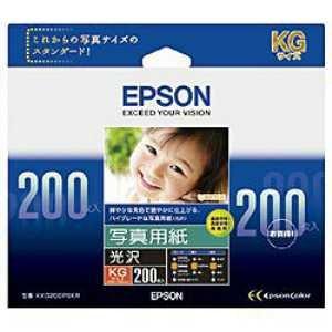 写真用紙 光沢 KKG200PSKR [KG 200枚]