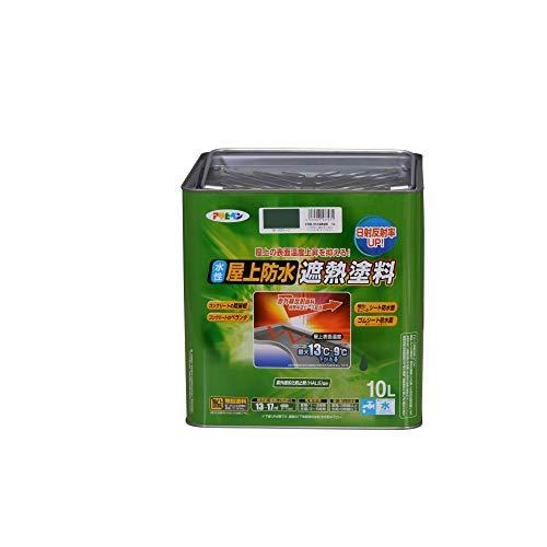 アサヒペン ペンキ 水性屋上防水遮熱塗料 ダークグリーン 10L