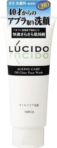 マンダム ルシード 薬用オイルクリア洗顔フォーム 40才からのアブラ取り洗顔 チューブ130g LUCIDO