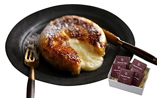 八天堂 フレンチトースト5個詰合せ   クリームパン 冷凍パン セット スイーツパン 人気 クリーム カスタード 菓子パン 広島 敬老の日 ギフト