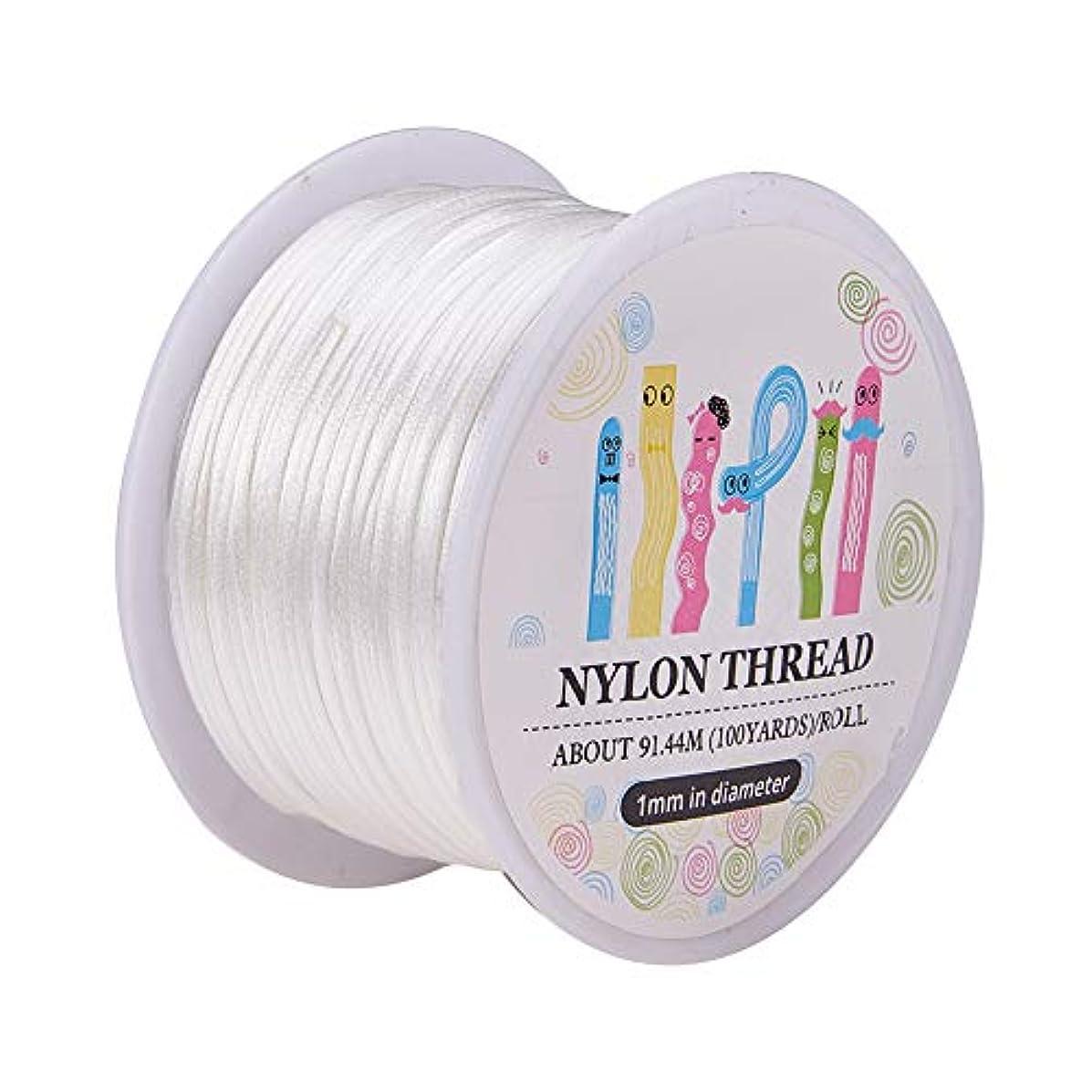 Pandahall 1 Roll 1mm x 100yards White Rattail Satin Nylon Trim Cord Chinese Knot