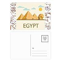 古代エジプトのピラミッドとスフィンクスのパターン 公式ポストカードセットサンクスカード郵送側20個