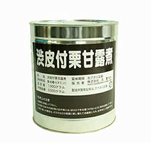 【業務用】 スイートキッチン 渋皮付栗甘露煮 1級 S 1号缶 3500g 熊本県産