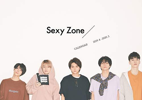 【Sexy Zone】2018年版!おすすめ人気曲ランキングTOP10を紹介♪歌詞&収録情報あり♡の画像