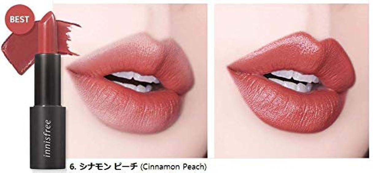 注入アテンダントオール[イニスフリー] innisfree [リアル フィット リップスティック 3.1g - 2019 リニューアル] Real Fit Lipstick 3.1g 2019 Renewal [海外直送品] (06. シナモン ピーチ (Cinnamon Peach))