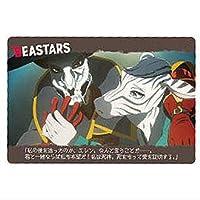 BEASTARS ウエハース [12.名場面カード6](単品)※お菓子及びパッケージは付属しません