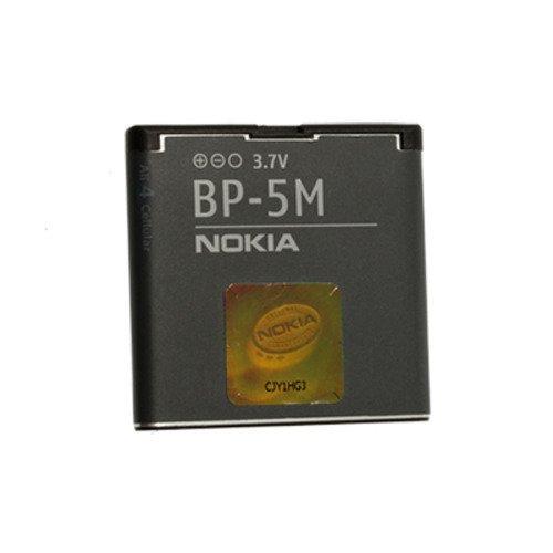 Nokia BP-5M - Batteria per Nokia BP-5M