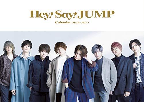 Hey!Say!JUMPカレンダー2021.4→2022.3(ジャニーズ事務所公認) ([カレンダー])