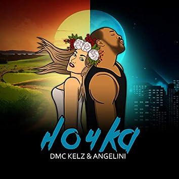 Nochka (feat. Angelini)