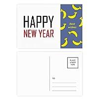 お正月の祝福の祭りの休日を祝う祭りの祝賀の言葉 バナナのポストカードセットサンクスカード郵送側20個