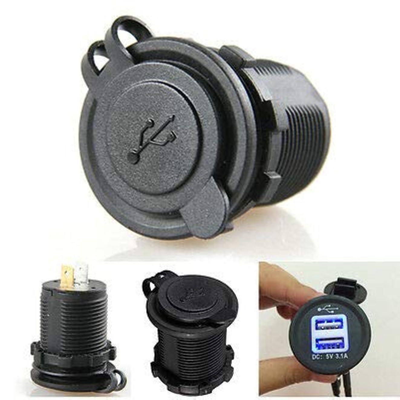 十分にシステム吸収剤FidgetGear DC12V to 5V LED Dual USB Car Cigarette Lighter Power Charger Adapter Socket