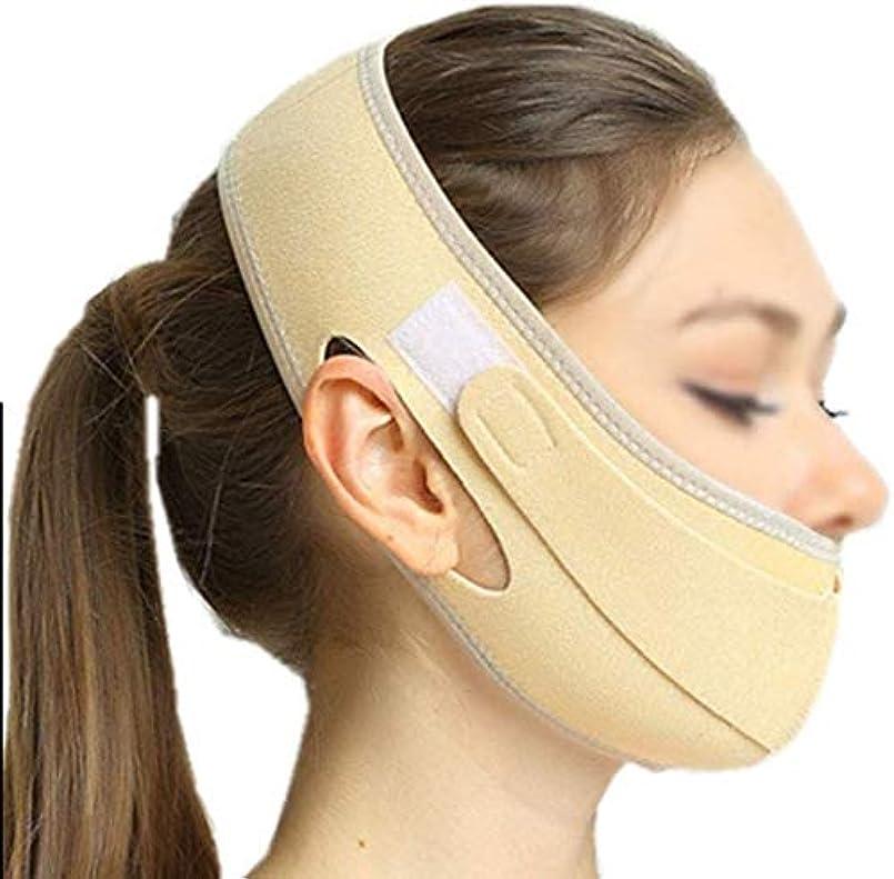 とげ排他的私たち自身美容と実用的なフェイスリフトマスク、化粧品回復マスク、薄いダブルチンリフティングスキンで小さなVフェイスバンデージを作成