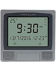 Al Fajr Cw-05 (Wall) AzAAn Clock, Plastic