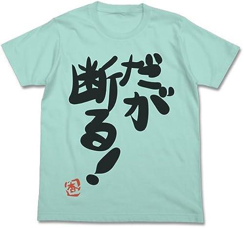 Idol master Cinderella Futaba Anzu's turn  Ice Grün T shirt Größe [official site]