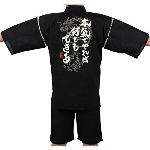 Fancy Pumpkin Kimbe Pyjamas Kimono Costume de Style Japonais Jinbei Hommes XL-10