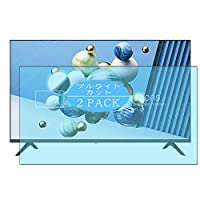 2枚 VacFun ブルーライトカット フィルム , Hisense 32A5100F 31.5インチ ディスプレイ モニター 向けの ブルーライトカットフィルム 保護フィルム 液晶保護フィルム(非 ガラスフィルム 強化ガラス ガラス ) ニュー