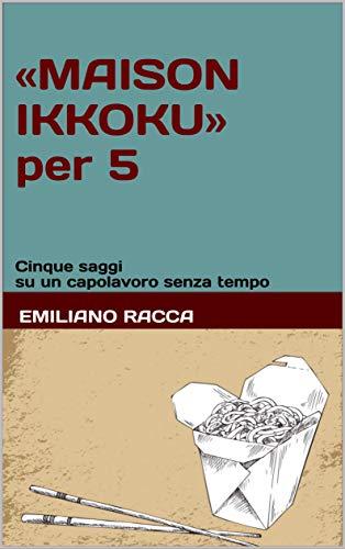 «Maison Ikkoku» per 5: Cinque saggi su un capolavoro senza tempo (Massì media...
