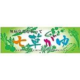 七草がゆ パネル No.60512(受注生産)