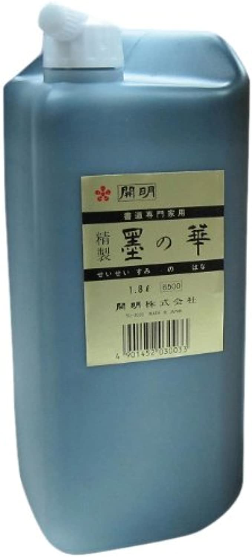 moda Hana 1.8L of enlightened purification ink (japan (japan (japan import)  tienda de venta