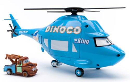 カーズ ダイナコヘリコプター