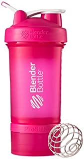 Blender Bottle(ブレンダーボトル) Blender Bottle ProStak 22オンス(650ml) - PINK/PINK [並行輸入品]
