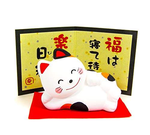 Maneki Neko - Gato japonés de la suerte - Feng Shui - Fabricado en Japón (altura 6 cm) (ref. AS-033)