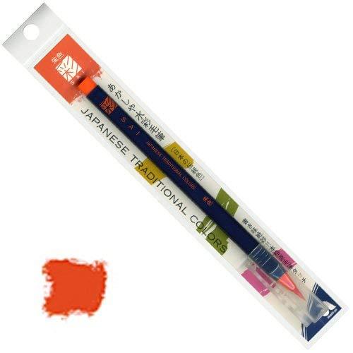Akashiya SAI Watercolor Brush Pen - Vermilion