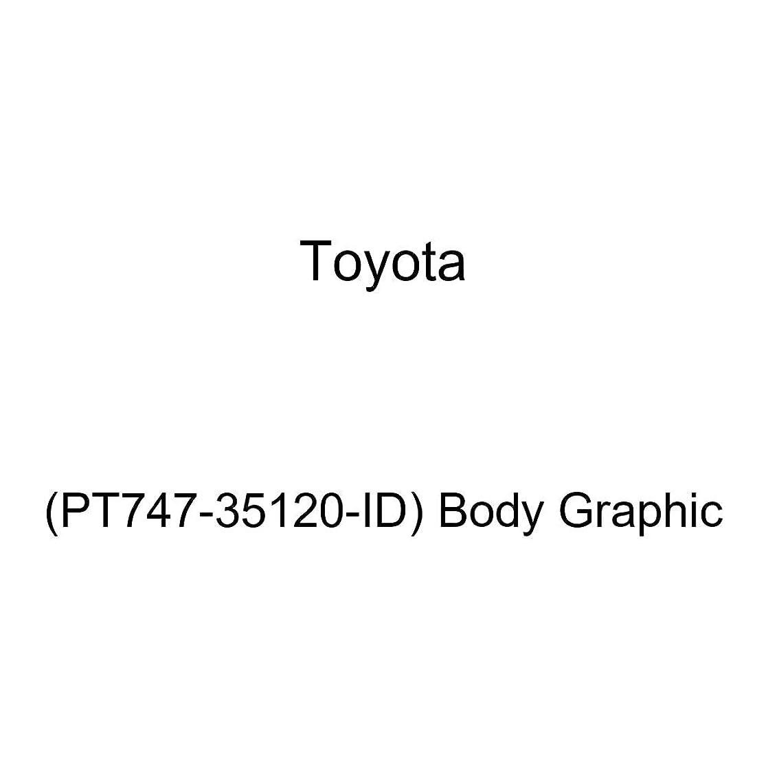 TOYOTA Genuine (PT747-35120-ID) Body Graphic iinjcsuv3