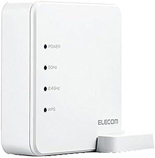 エレコム 無線LAN親機/11ac.n.a.g.b/867+300M/有線100M/コンパクト/ホワイト