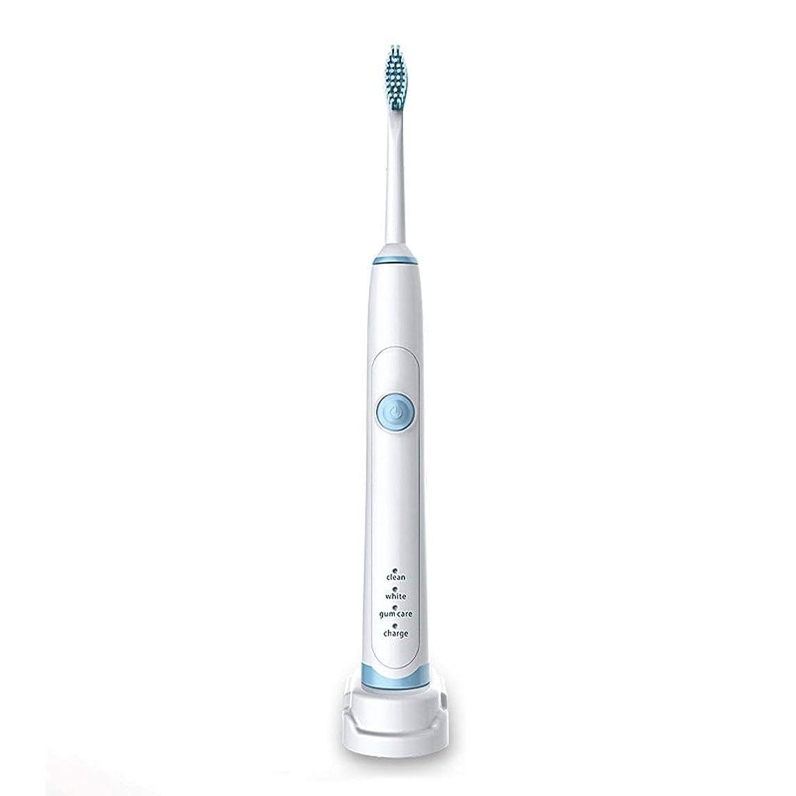 コート枯渇する単に超音波電動歯ブラシ誘導充電電動歯ブラシ防水完全洗濯可能2分スマートタイマー3ブラッシングモード