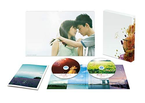 【Amazon.co.jp限定】糸 Blu-ray 豪華版(L判ビジュアルシート5枚セット付)