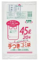ジャパックス 容量表示入 手付きポリ袋 45L 白半透明 20枚×30箱入