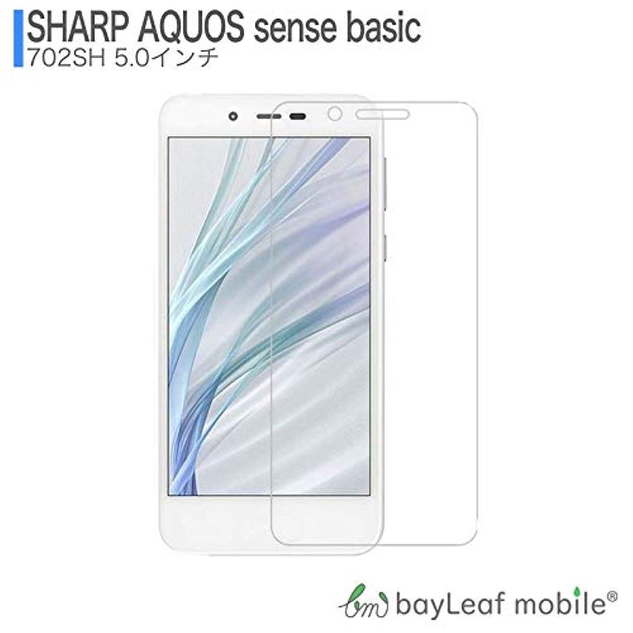 名誉小道具共和国AQUOS sense basic ガラスフィルム 高品質硝子素材採用 高透過率 薄型 硬度9H 飛散防止処理 2.5D 自動吸着 AQUOS sense basic 液晶保護フィルム bayLeafmobile