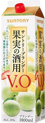 サントリー 果実の酒用ブランデー V.O 1800ml 紙パック