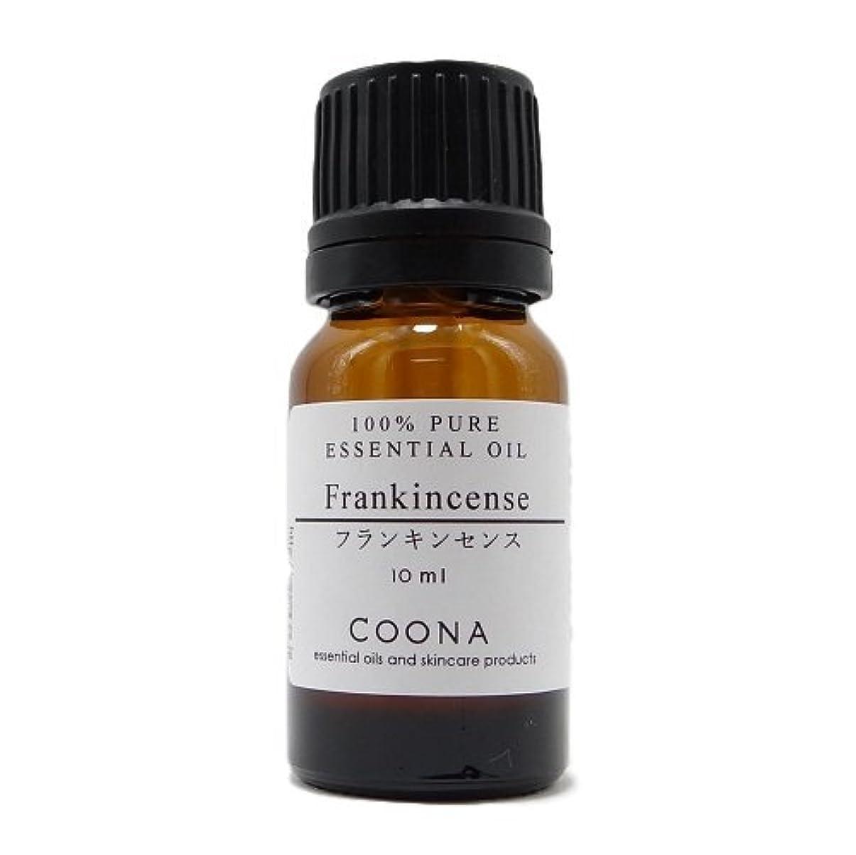 祈り優越地域フランキンセンス 10 ml (COONA エッセンシャルオイル アロマオイル 100%天然植物精油)