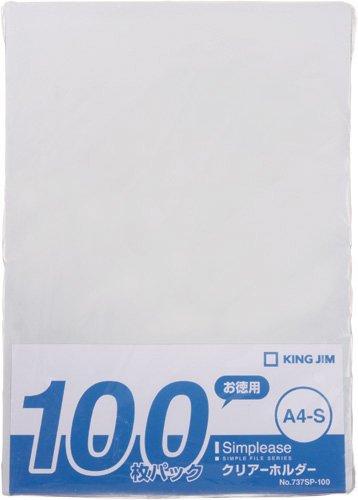 キングジム クリアホルダー シンプリーズ A4 タテ 100枚 737SP-100 乳白