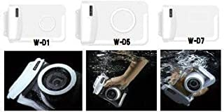 大作商事 デジタルカメラ専用防水ケース ディカパック W-D5