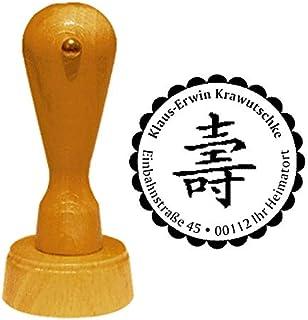 Stempel Adressstempel « LANGES LEBEN chinesisches Schriftze