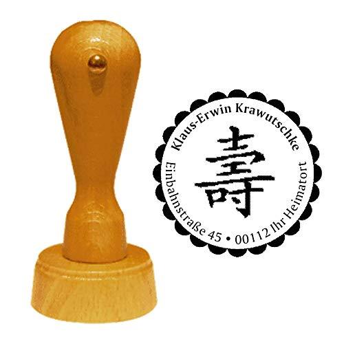 Stempel Adressstempel « LANGES LEBEN chinesisches Schriftzeichen » Durchmesser ca. Ø 40 mm - mit persönlicher Adresse und Motiv - China Kalligrafie Zeichen Kanji Japan Schrift Symbol